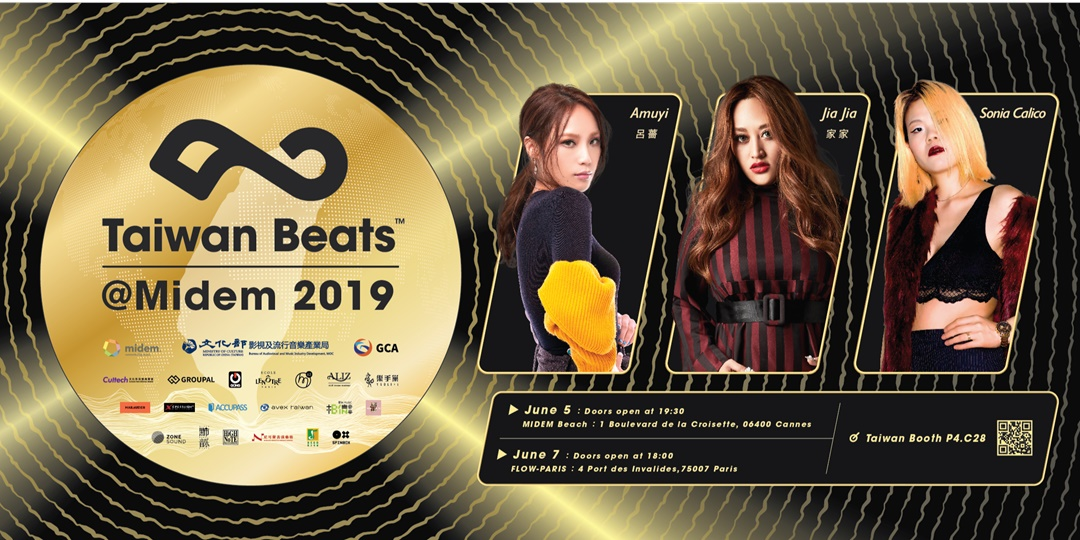 Image result for 2019 MIDEM Taiwan Beats